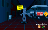 stopdrink.com game takemehome
